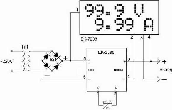 EK-7208Y